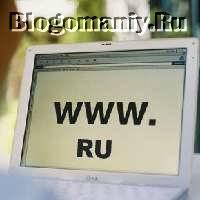podbop_domena