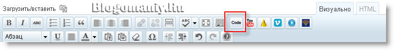 плагин WP Syntax Button