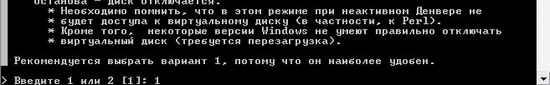 установка denwer на компьютер