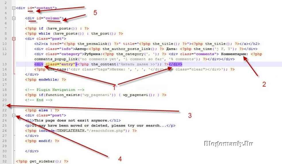 редактор Notepad++
