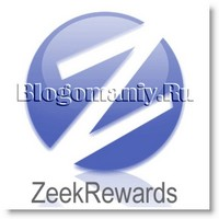 Партнерская программа ZeekRewards
