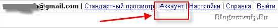 Двухэтапная аутентификация на электронной почте