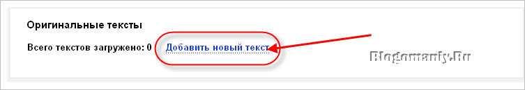 Защита текста от копирования с Яндекс Вебмастер