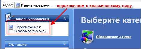 добавить шрифты в windows
