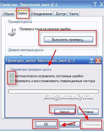 Нужная чистка компьютера от мусора с помощью Windows приложения