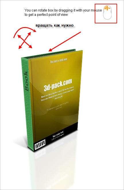 3d коробки онлайн