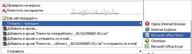 веб страницу в pdf