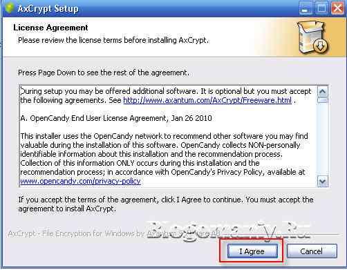 защита файлов паролем
