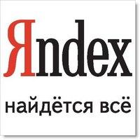 установить яндекс поиск