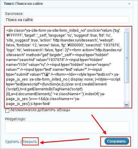 Голосовой Поиск Яндекс На Компьютер Для Виндовс 7