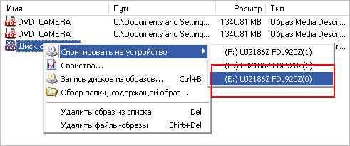 установить образ созданного диска на виртуальный диск
