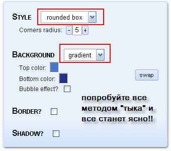 кнопки для сайта онлайн