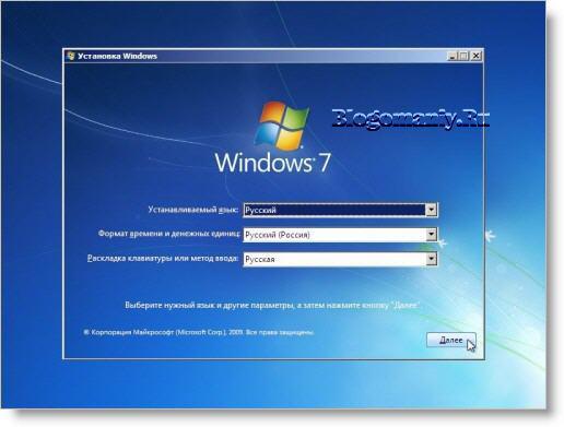 установка windows 7 через bios