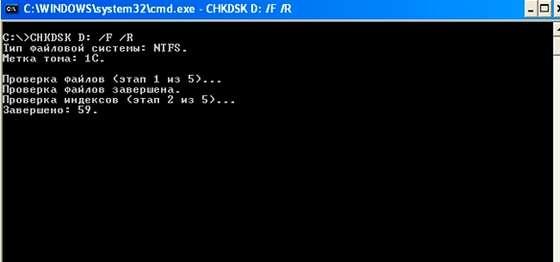 Тест жесткого диска на windows