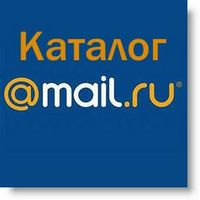 Каталог mail ru