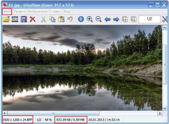 Как уменьшить размер картинки, сделать скриншот с помощью программы Irfanview.
