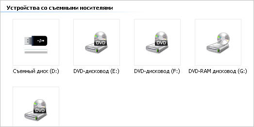 Не работает cd dvd rom