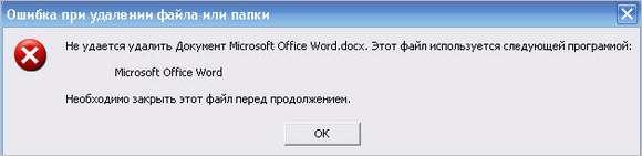 удаляет любые файлы