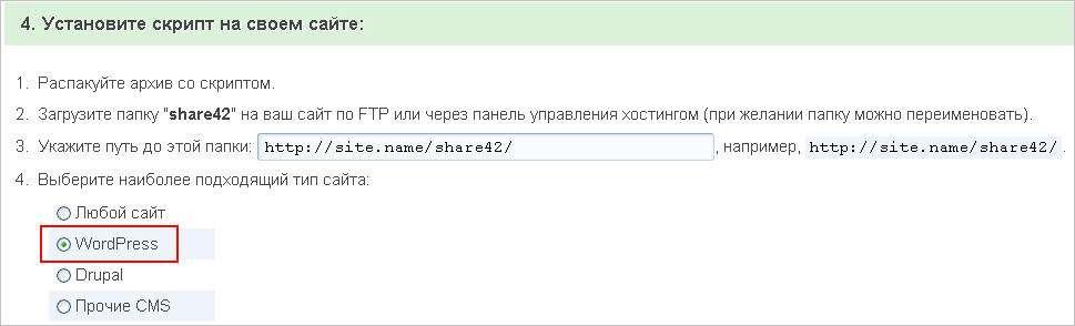 Одноклассники ru телефон :: На халяву