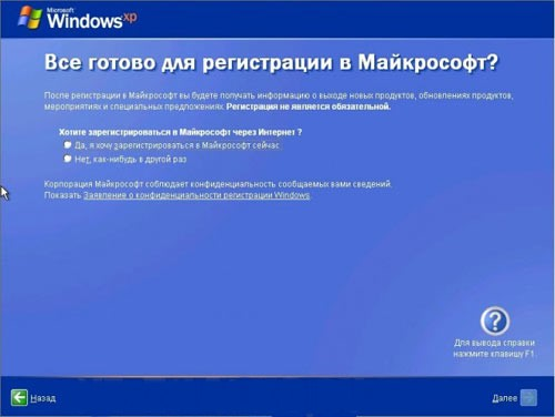 как установить windows