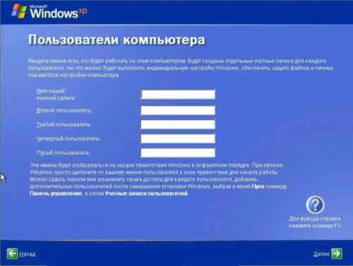 установить windows xp на компьютер