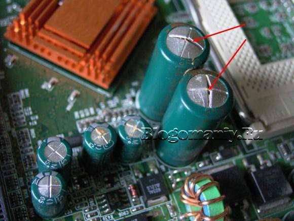 Почему сильно греется процессор