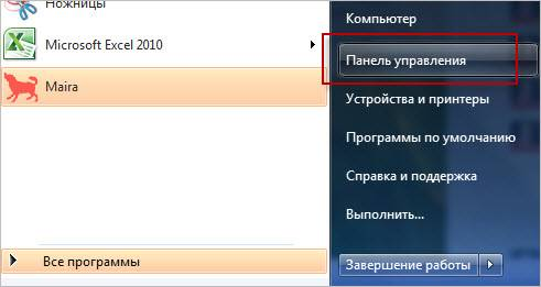Как включить восстановление системы windows 7.