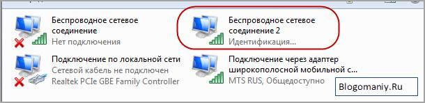 раздать вай фай с компьютера